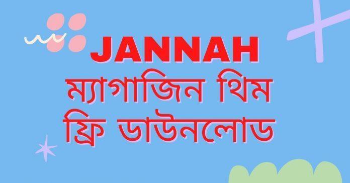 jannah wordpress theme